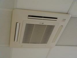 Klimatyzacja w WORD Biała Podlaska #02