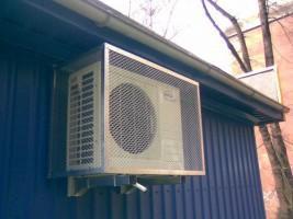Klimatyzacja w kolekturach lotto w woj. Mazowieckim #05