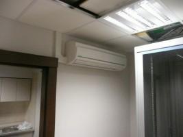 Klimatyzacja i wentylacja w banku HSBC w Warszawie #07